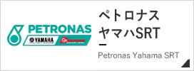 ペトロナス ヤマハ セパン レーシング チーム グッズ