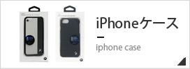 BMW iPhoneケース