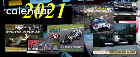 2021年 F1 MotoGP スーパーGT WRC カレンダー