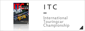 ITC DVD ブルーレイ