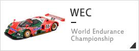 WEC モデルカー