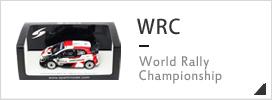 WRC モデルカー
