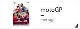 MotoGP DVD ブルーレイ