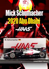 ミニチャンプス 1/43 ハース F1 チーム ミック・シューマッハ 2020 / アブダビ Test Drive