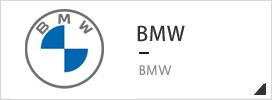 BMW モデルカー