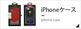 フェラーリ iPhoneケース