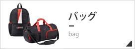 トヨタ ガズー レーシング バッグ