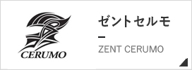トヨタ ガズー レーシング ゼントセルモ