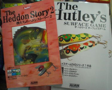 「TheHeddonStory2 僕たちのヘドンストーリー2」ムック本の画像