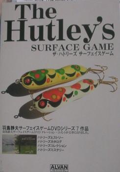 TheHutley`s(ザ・ハトリーズ) の画像