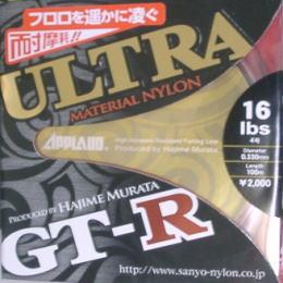 アプロードGT-R ウルトラ 100mの画像