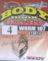 ボディーフックガード(WORM107)の画像
