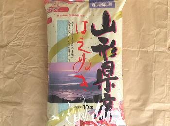 2年度山形県産庄内はえぬき【白米】10kg画像