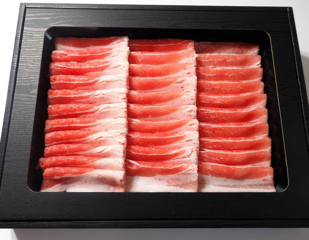 【ギフト・冷蔵】バラ肉しゃぶしゃぶセット(2人前)画像