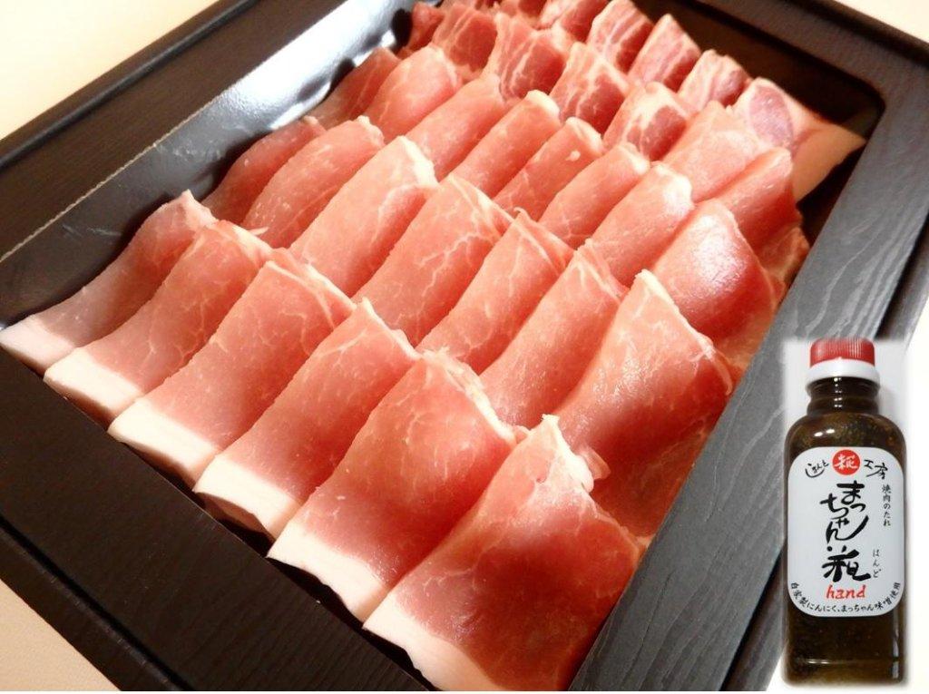 【冷蔵】ロース焼肉セット(2人前)の画像