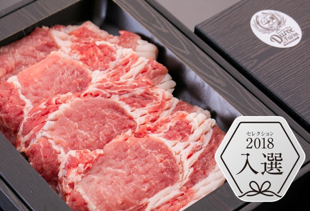 【冷蔵】ロースステーキセット(5枚入・5人前)画像