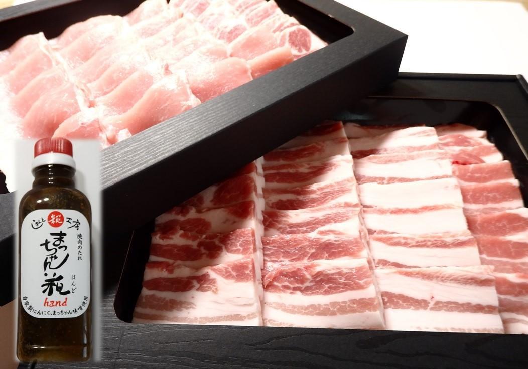 【ギフト・冷蔵】2種焼肉セット(5人前)画像