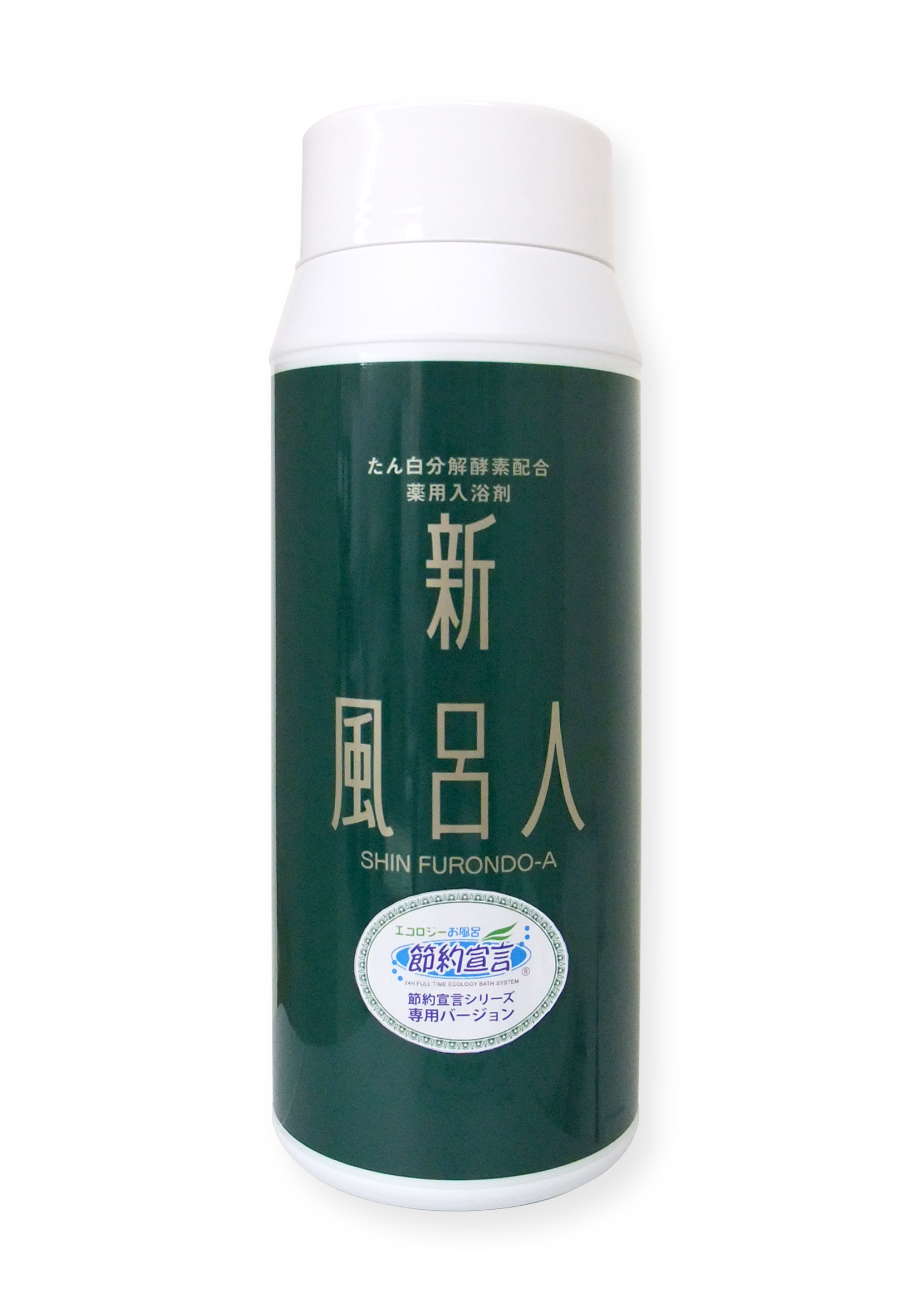 入浴剤 新風呂人・1本(同時購入品も送料無料に!)画像