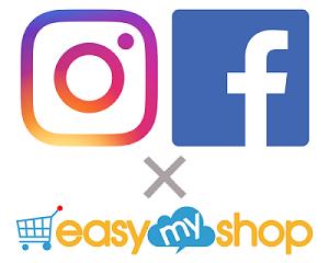 Instagramショッピング連携(Facebookカタログ連携)画像