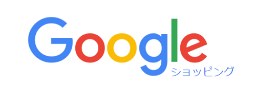Googleショッピングの連携方法画像