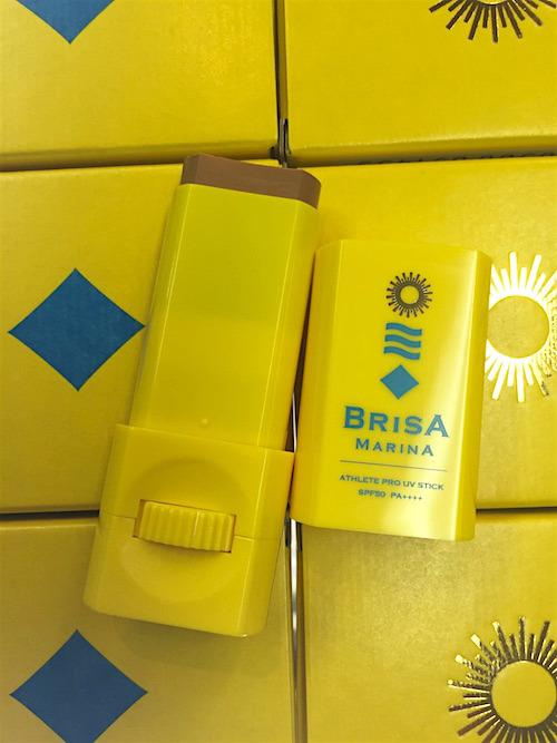 BRISA MARINA UVスティック・ナチュラルブラウン SPF50/PA++++(日焼け止め)の画像