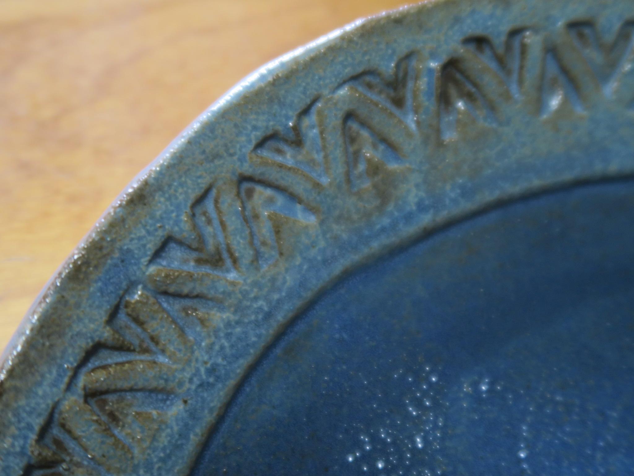 TATARASET 【TATARA鍋・1個】【MOONスキレット・2枚】【風炎BLUE平皿(21cm)・2枚】画像