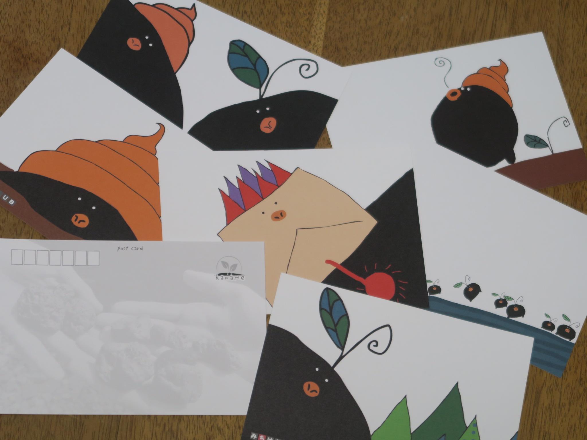 奥安芸の鉄物語【カードセット】画像