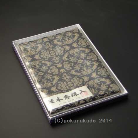 経本数珠入れ フルサイズ 黒地にベージュ色柄-Hの画像