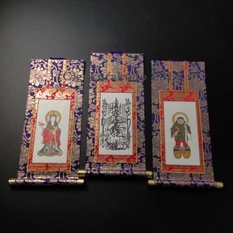 掛け軸 中仕立て3幅一組30代(日蓮宗用)   sの画像