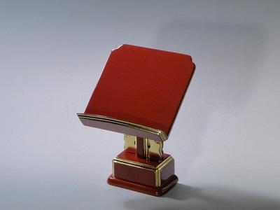 一本足見台(朱塗面金)3.5寸 (過去帳の台) の画像