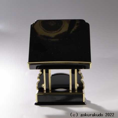 2本足見台(黒塗面金)5寸 (過去帳の台) の画像