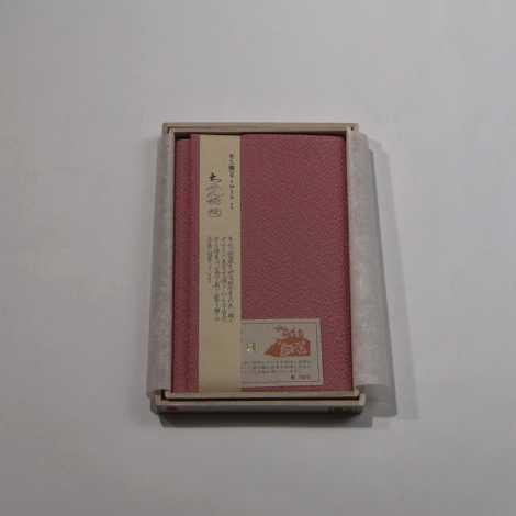 正絹ちりめん 金封ふくさ 桜色 木箱入(S印)Hの画像