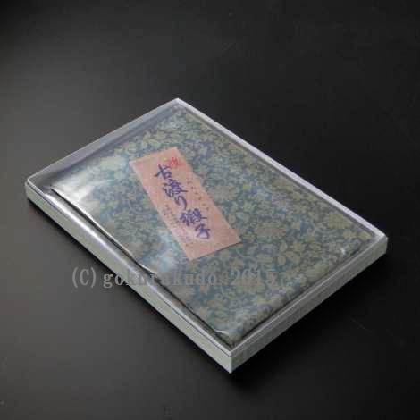 古渡り緞子 両袋数珠いれ チャック付2番『牡丹蔓草』ビニールカバー付フルサイズの画像