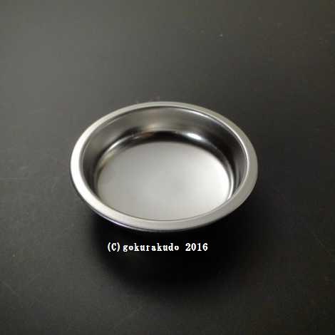 1.8寸の真鍮製ブッキ専用、落としのみの画像