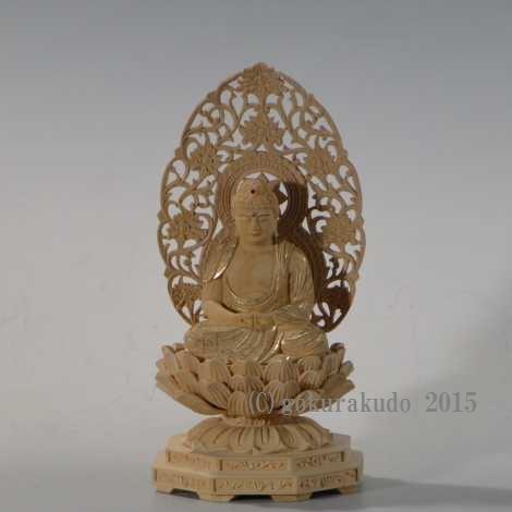 仏像 阿弥陀如来(座像) 総かや製 1.8寸の画像