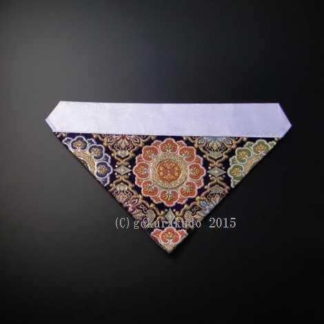 三角打敷き(金襴の布) 50代 正絹 紺地(その1-2、中央朱柄)-Hの画像