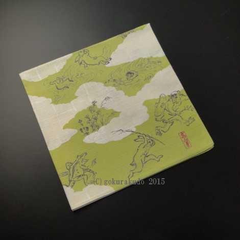 50チーフ 鳥獣人物戯画 風呂敷(グリーン)の画像
