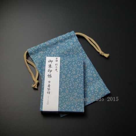 京都 彩工房 御朱印帳(巾着袋付) [ブルー/朱]の画像