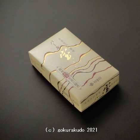 線香 / パール宝(大バラ)(消臭)の画像