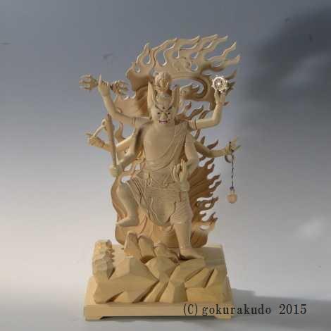 烏枢沙摩明王(うすさまみょうおう) 5.5寸 総柘植 金泥書きつき の画像