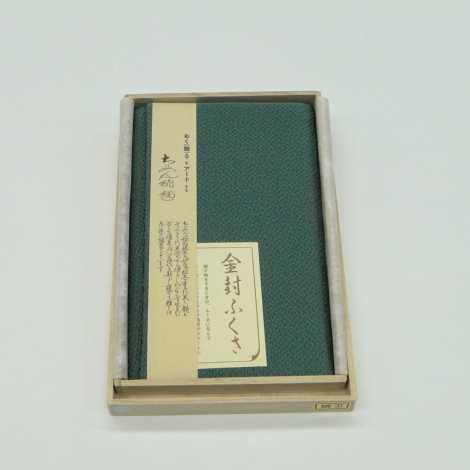 正絹ちりめん 金封ふくさ シックな緑色 木箱入(S印)-Hの画像