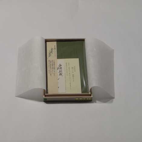 正絹紬(つむぎ)金封ふくさ 抹茶色の画像