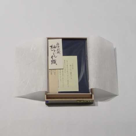 正絹紬(つむぎ)金封ふくさ 紺色の画像