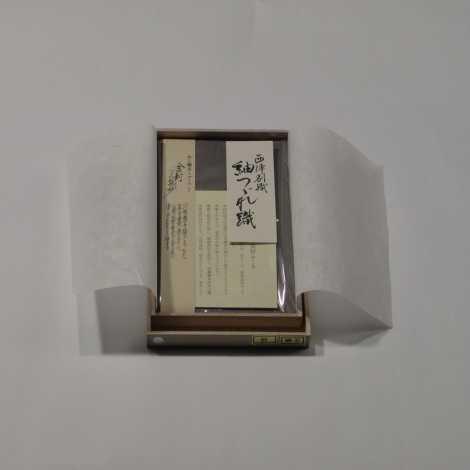 正絹紬(つむぎ)金封ふくさ グレーの画像