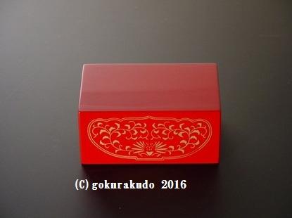 四角仏像台 朱 3号(木質木地)の画像