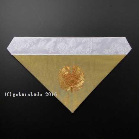 三角打敷き(金襴の布) 50代 金茶地 お東用紋の刺繍入りの画像