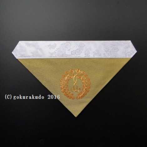 三角打敷き(金襴の布) 50代 金茶地 お西用紋の刺繍入りの画像