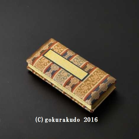 鳥の子過去帳(古代縞柄表装) 4.0寸 [日付有り] の画像