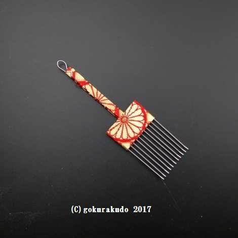 香炉くまで(灰ならし)【小】(赤)-Hの画像