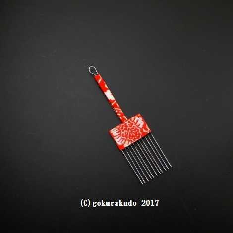香炉くまで(灰ならし)【小】(赤)-2Hの画像